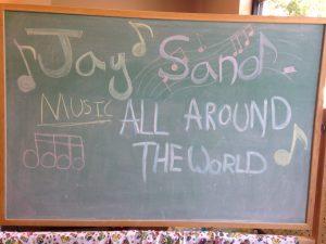 All Around This World comes to Alamosa, Colorado