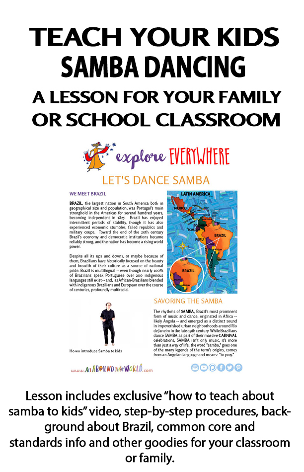 All Around This World lesson for classrooms and homeschool -- Let's Dance Samba from Brazil