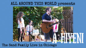 Africa for Kids -- A Hiyeni Live -- The Sand Family in Chicago -- YouTube channel for families